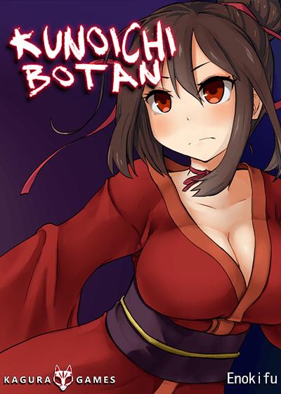 Kunoichi Botan